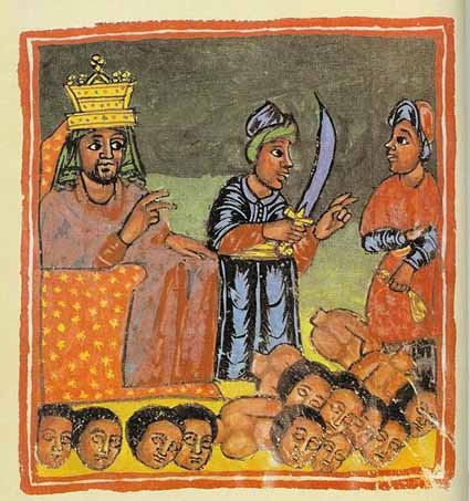 Ethiopian Emperor Bristish museum manuscript 713  (18th) Wikimedia commons